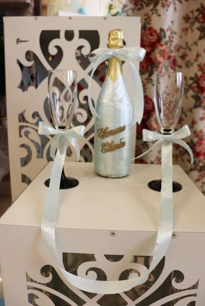 Сватбено шампанско с декорация