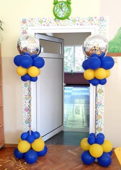 Колони с фолиев балон и надпис за класна стая