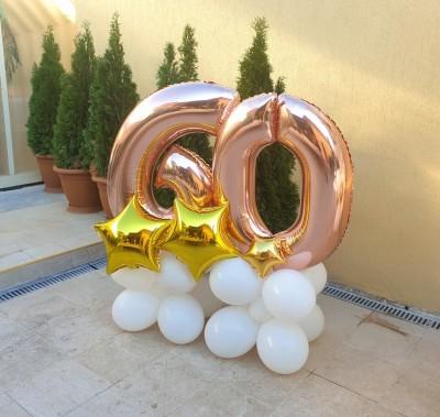 Цифри от фолиеви балони за юбилей