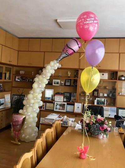 Балони с хелий и надпис Честит рожден ден