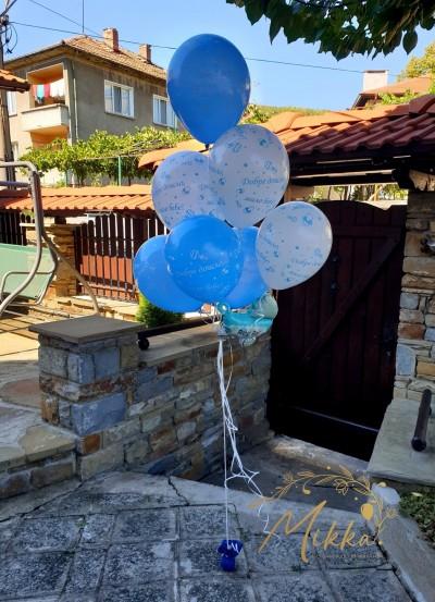 Балони с хелий в синьо за бебе