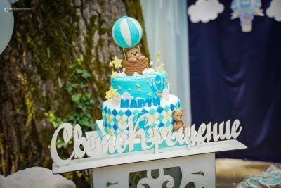 Торта с мечета и надпис Свето кръщение за декорация на празник