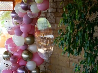 Арка от балони в розово, бяло и златно за кръщене
