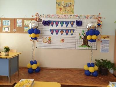 Декорация за класна стая на първи клас