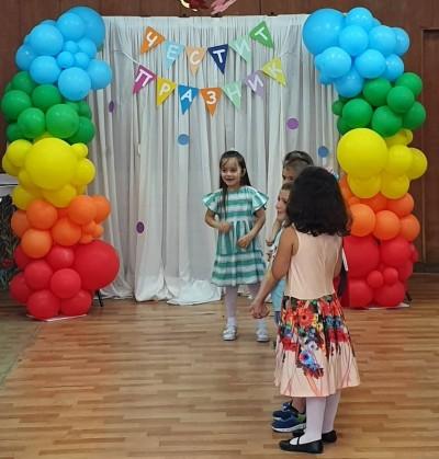 Декорация на празник в детска градина