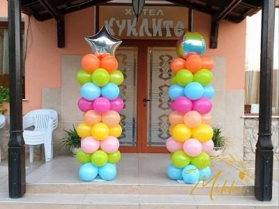 Колони от балони за декорация на детска градина по случай 24-ти май