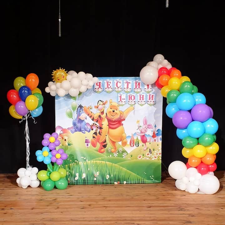 Балонена декорация по случай първи юни