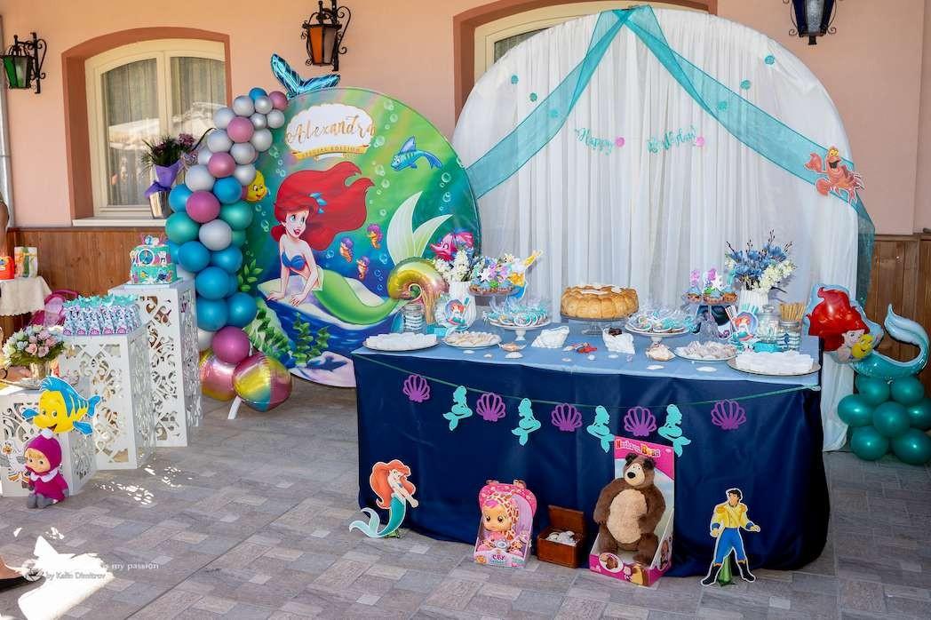 Украса за детски рожден ден на момиче - Ариел