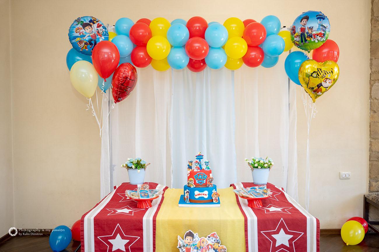 Украса за детски рожден ден - Пес патрул